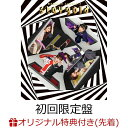 【楽天ブックス限定先着特典】stay gold (初回限定盤 CD+Blu-ray) (トレーディングカード(玉井詩織A ver.)付き) [ …