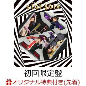 【楽天ブックス限定先着特典】stay gold (初回限定盤 CD+Blu-ray) (トレーディングカード(玉井詩織A ver.)付き) [ ももいろクローバーZ ]
