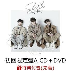 【先着特典】Sketch (初回限定盤A CD+DVD) (チェキ風トレカ 応援店ver.(メンバー別全3種のうち1枚ランダム)付き) [ FUNKY GALAXY ]