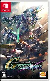 SDガンダム ジージェネレーション クロスレイズ Nintendo Switch版