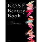 KOSE Beauty Book