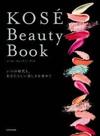 KOSE Beauty Book いつの時代も、あなたらしい美しさを求めて [ KADOKAWA ]