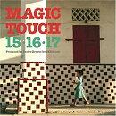 マジック・タッチ + 3