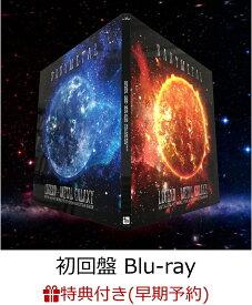 【早期予約特典+先着特典】LEGEND - METAL GALAXY (METAL GALAXY WORLD TOUR IN JAPAN EXTRA SHOW) 初回盤 (B3ポスター+ポストカード)【Blu-ray】 [ BABYMETAL ]
