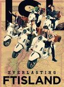 Everlasting (初回限定盤A CD+DVD)