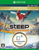 スティープ ウインター ゲーム ゴールド エディション XboxOne版