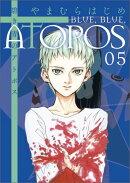 碧き青のアトポス(05)