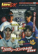 DVD>ルアーマガジン・ザ・ムービーデラックス(vol.29)