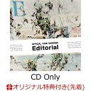 【楽天ブックス限定先着特典】【楽天ブックス限定 配送パック(ポスト投函サイズ)】Editorial (CD Only)(クリアポーチ(…