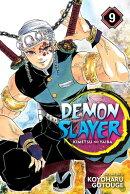 Demon Slayer: Kimetsu No Yaiba, Vol. 9, Volume 9