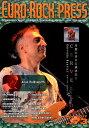 ユーロ・ロック・プレス(73) コラード・ルスティチ/アラン・ホールズワース/スティーヴ・ハ