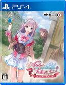ルルアのアトリエ 〜アーランドの錬金術士4〜 PS4版