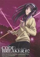 コード:ブレイカー02
