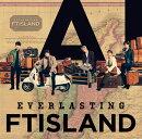 Everlasting (初回限定盤B CD+DVD)