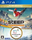 スティープ ウインター ゲーム ゴールド エディション PS4版