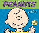 Peanuts: 2012 Day-To-Day Calendar【バーゲンブック】