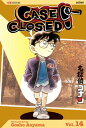 Case Closed, Vol. 14: The Magical Suicide CASE CLOSED VOL 14 (Case Closed) [ Gosho Aoyama ]