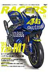 RACERS(volume 14) 不退転のバレンティーノ・ロッシが選んだYZR-M1 (San-ei mook)