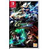 【予約】SDガンダム ジージェネレーション クロスレイズ プレミアムGサウンドエディション Nintendo Switch版
