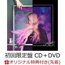 【楽天ブックス限定先着特典】PURE (初回限定盤 CD+DVD) (Co shu Nieオリジナル缶バッジミラー付き) [ Co shu Nie ]