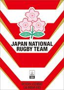 ラグビー日本代表(2022年1月始まりカレンダー)