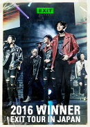 2016 WINNER EXIT TOUR IN JAPAN[Blu-ray+スマプラムービー] 【Blu-ray】