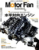 Motor Fan illustrated(vol.134)