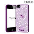 iPhone 5 専用 プレミアムジェルシェルケース (Penelope Cruz)