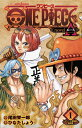 ONE PIECE novel A 1 (JUMP jBOOKS) [ 尾田 栄一郎 ]