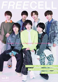 FREECELL vol.41