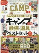 MONOQLO CAMP DX