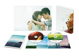 糸 Blu-ray 豪華版【Blu-ray】 [ 菅田将暉 ]