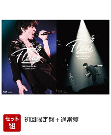 TAKUYA KIMURA Live Tour 2020 Go with the Flow (初回限定盤+通常盤セット) [ 木村拓哉 ]