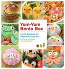 YUM-YUM BENTO BOX(P)