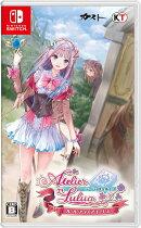 ルルアのアトリエ 〜アーランドの錬金術士4〜 Nintendo Switch版