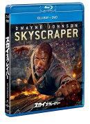 スカイスクレイパー ブルーレイ+DVDセット【Blu-ray】