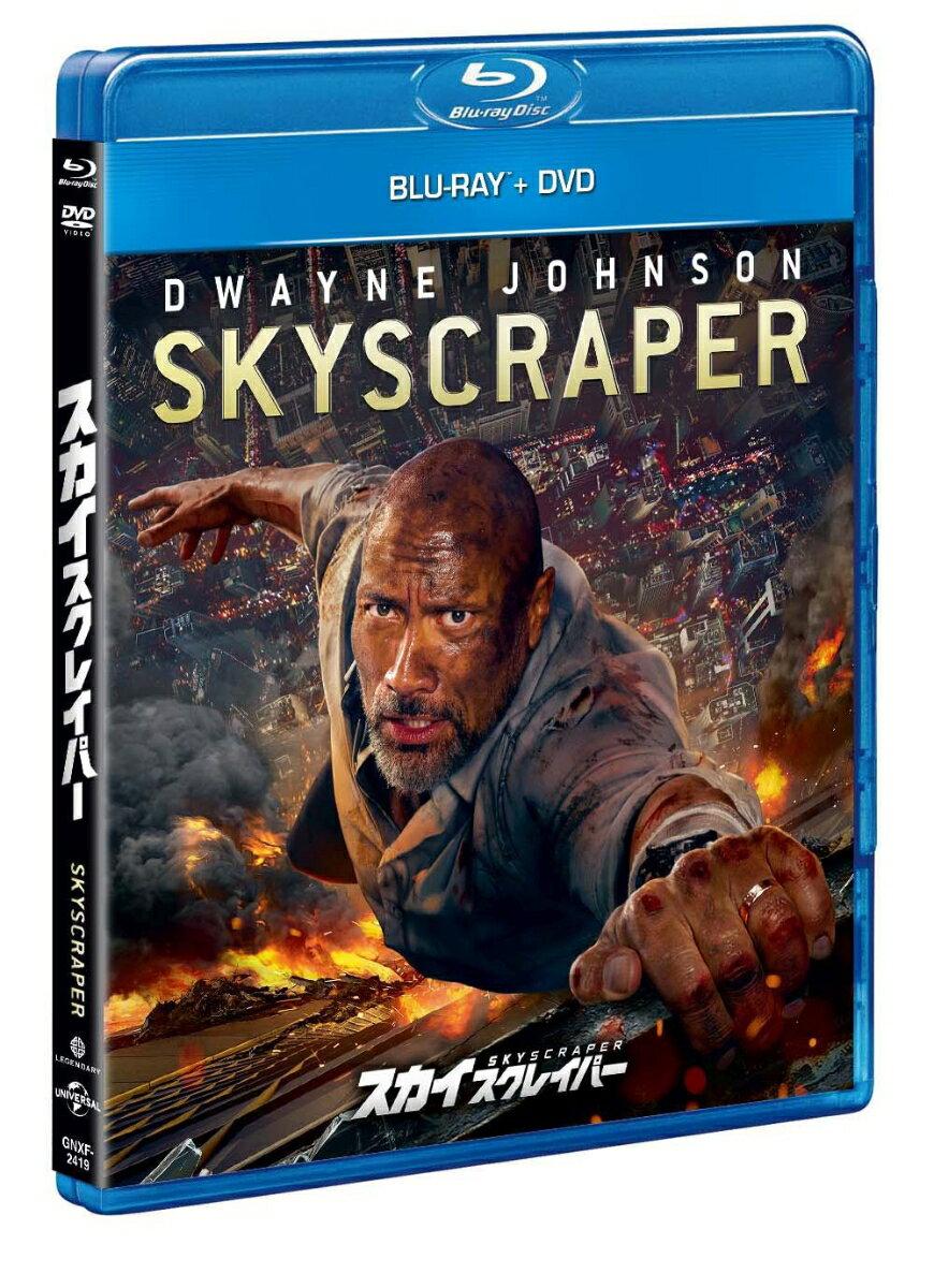 スカイスクレイパー ブルーレイ+DVDセット【Blu-ray】 [ ドウェイン・ジョンソン ]
