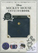 Disney MICKEY MOUSE本革がま口財布BOOK