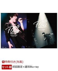 【先着特典】TAKUYA KIMURA Live Tour 2020 Go with the Flow (初回限定盤+通常盤セット)(クリアファイルA+クリアファイルB)【Blu-ray】 [ 木村拓哉 ]