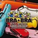 BRA★BRA FINAL FANTASY Brass de Bravo [ 植松伸夫 ]