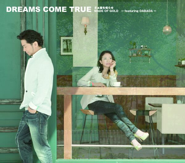さぁ鐘を鳴らせ/ MADE OF GOLD -featuring DABADA-(初回限定盤 CD+DVD) [ DREAMS COME TRUE ]