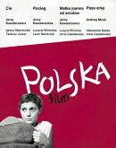 ポーランド映画傑作選3 カヴァレロヴィチ&ムンク Blu-ray BOX【Blu-ray】