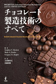 チョコレート製造技術のすべて [ Stephen T. Beckett ]