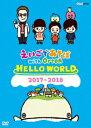 えいごであそぼ with Orton HELLO WORLD [ (キッズ) ]