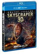 スカイスクレイパー 3Dブルーレイ+ブルーレイセット【Blu-ray】