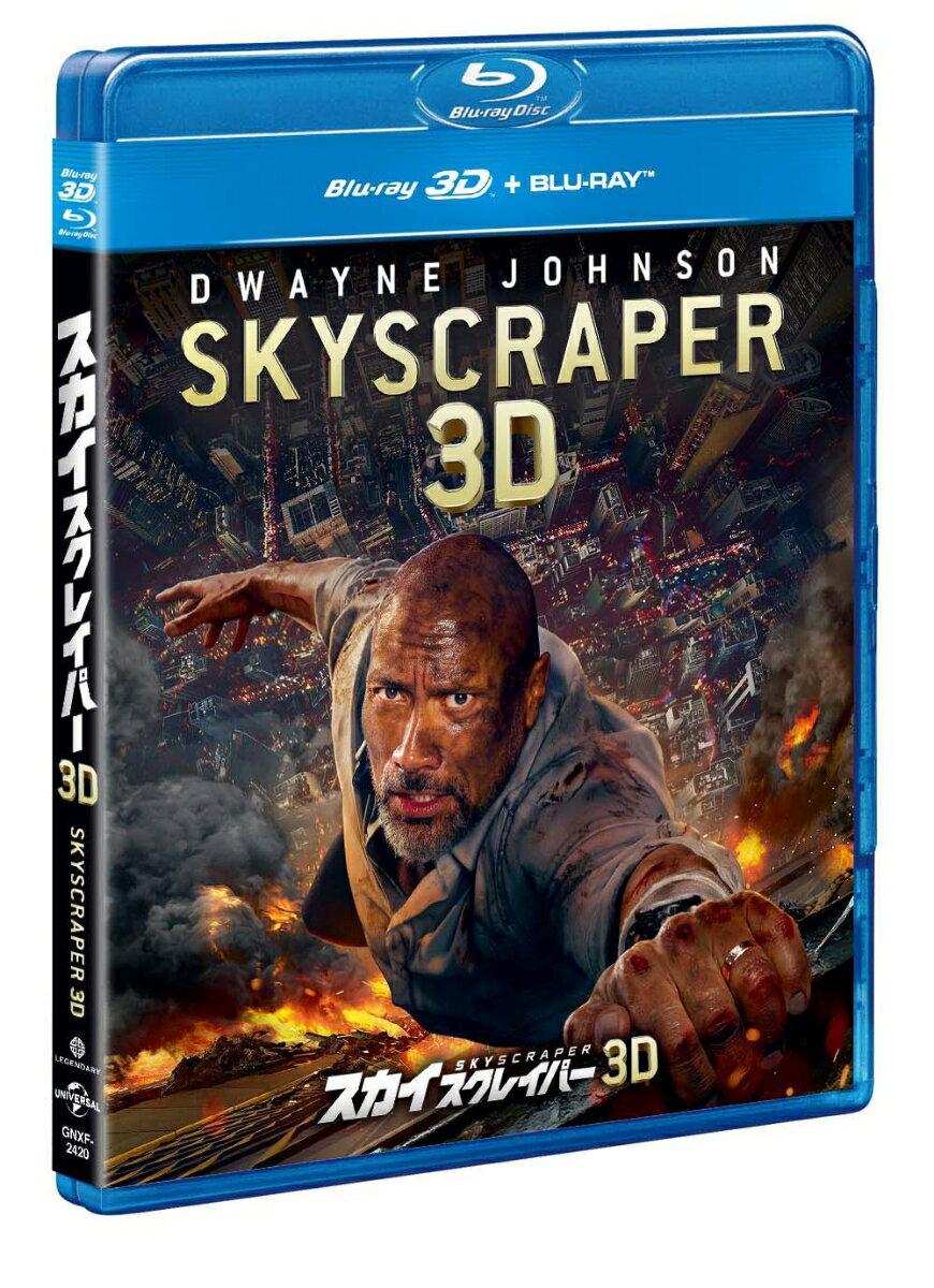 スカイスクレイパー 3Dブルーレイ+ブルーレイセット【Blu-ray】 [ ドウェイン・ジョンソン ]