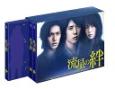 流星の絆 Blu-ray BOX【Blu-ray】 [ 二宮和也 ]