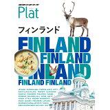 フィンランド (地球の歩き方Plat)
