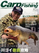 CarpFishing(Vol.19(2017))