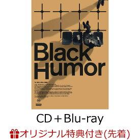 【楽天ブックス限定先着特典】Black Humor (CD+Blu-ray)(B3サイズポスター(絵柄D)) [ I Don't Like Mondays. ]